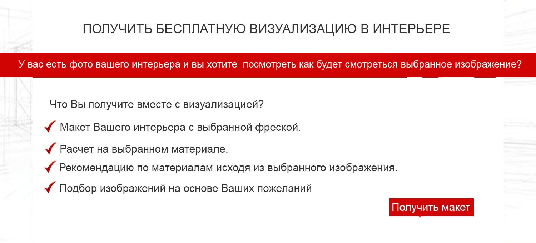 besplatnaya_vizyalizaciya