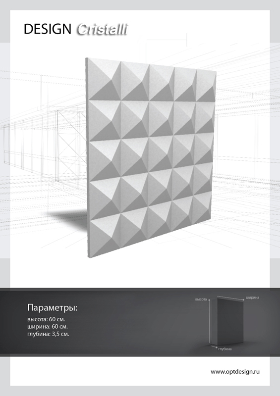 Дизайн Cristalli