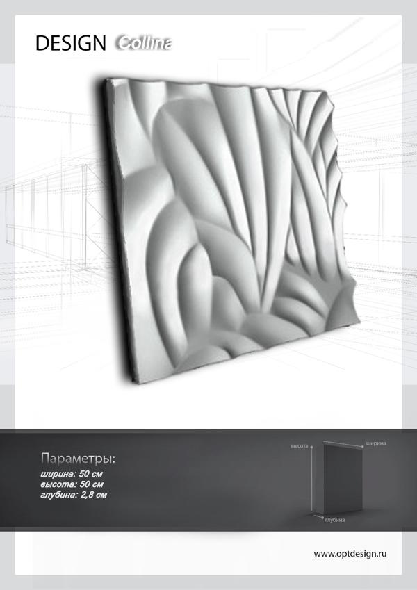 3Д панели фото