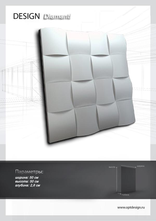 3D панели цена